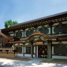 Yushima Tenmangu Kaguraden, Homotsuden