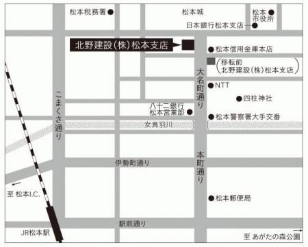 松本支店案内図.jpg
