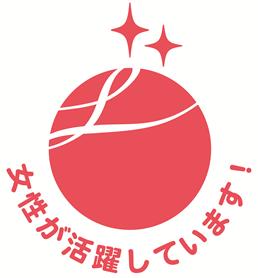 えるぼし(2段階目).png