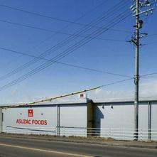 アスザックフーズ包装工場