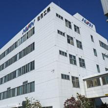 日信工業長野開発センター