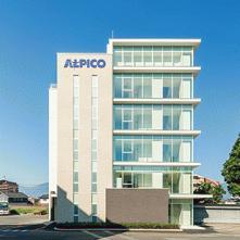 アルピコ交通本社