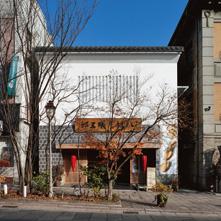 八幡屋礒五郎大門町店